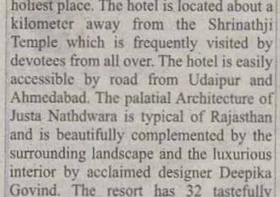 justa-nathdwara-featured-in-dna-ahmedabad