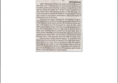 chitrashaala-2015-featured-in-western-times