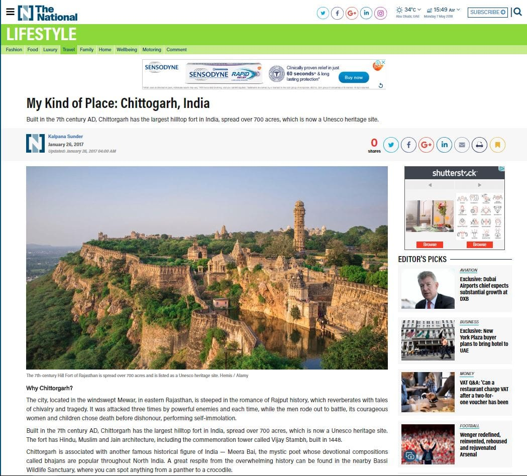 justa-lake-nahargarh-palace-featured-in-the-national-january-2017