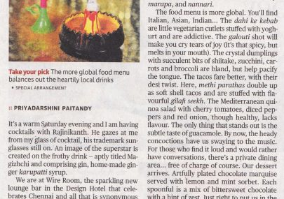 wire-room-featured-in-the-hindu-newspaper